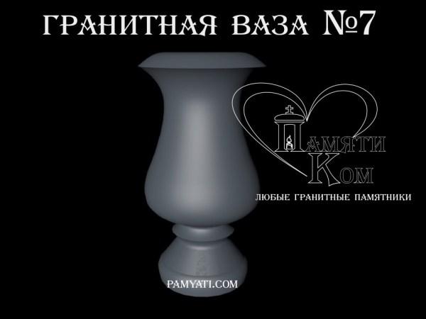 ваза гранитная, гранитная ваза, ваза из гранита, памятник гранитный, цоколь гранитный