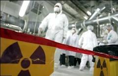 فعالیت هسته ای