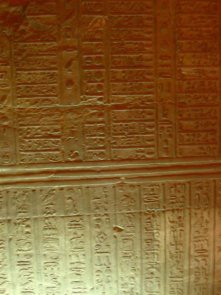 Image result for ancient african calendar