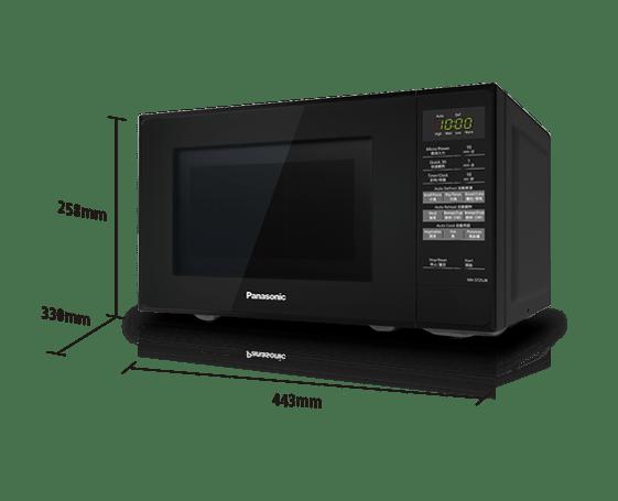 20l microwave oven nn st25jbmpq