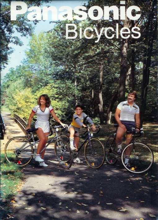 1983 Panasonic Bicycles catalog USA
