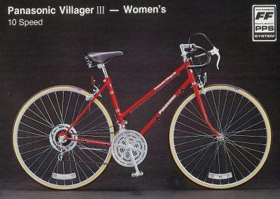 1983 Panasonic Villager III - Women's