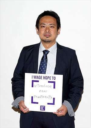 Kazuki Sugahara