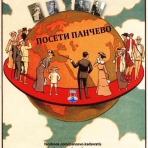 2014 04 05 Staro Pančevo plakat