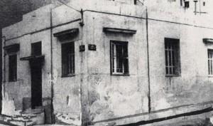 idrysi-epon