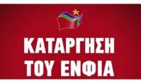 enfia-syriza1