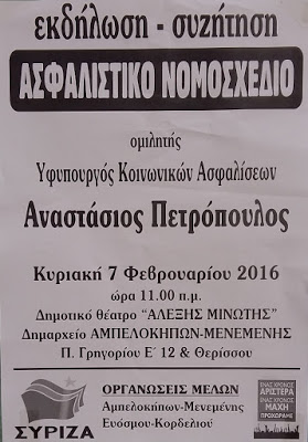 20160205_131814