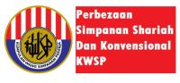 Kelebihan Simpanan Syariah KWSP Dari Konvensional