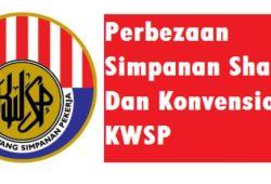 Kelebihan Simpanan Shariah KWSP Dari Konvensional