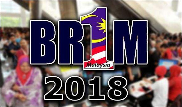 Kemas Kini Permohonan BR1M 2018 Online