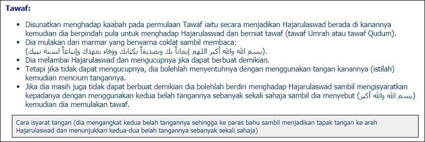 Tawaf merupakan salah satu rukun Haji dan Umrah