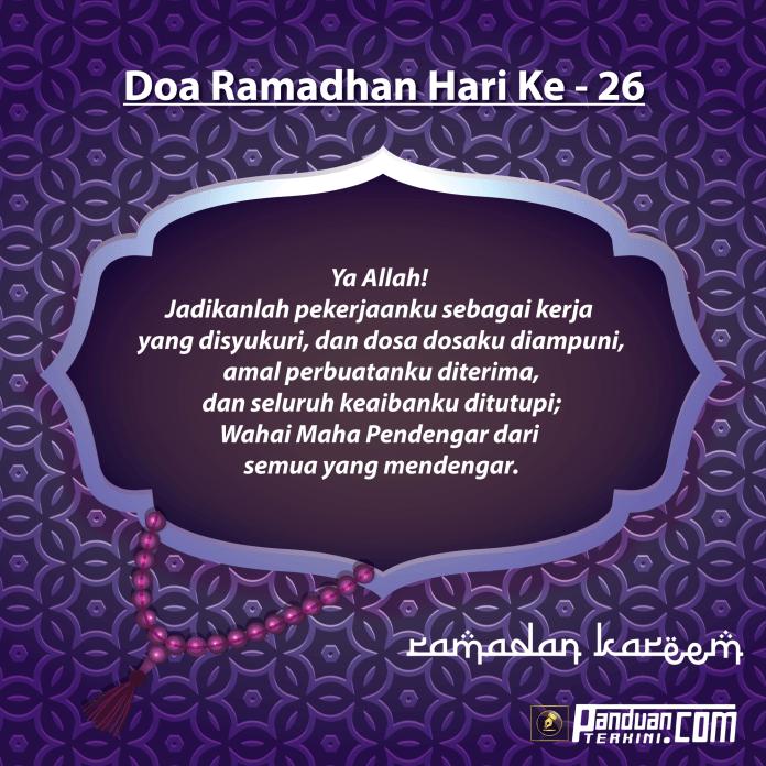 Doa Ramadhan Hari Ke-26
