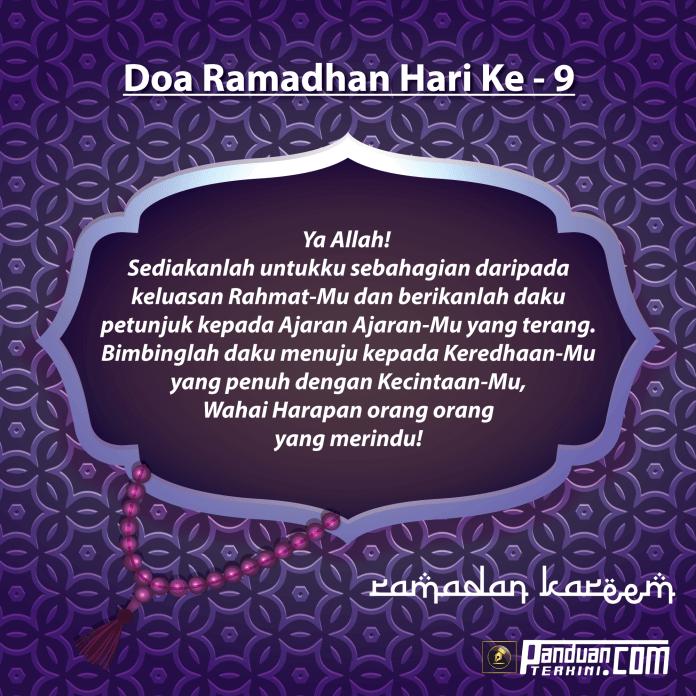 Doa Ramadhan Hari Ke-9