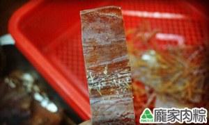 包粽子魷魚切法教學4