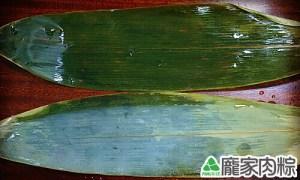 可怕的染色粽葉