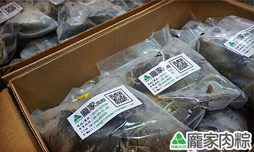 龐家肉粽冷凍粽子宅配包裝寄送