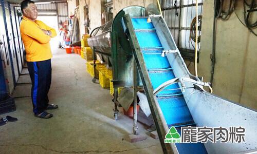 82-12篩選香菇大小的機器