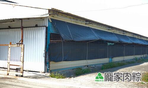 82-02-2新社種植香菇的菇寮