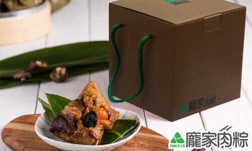 002-00龐家肉粽粽子禮盒