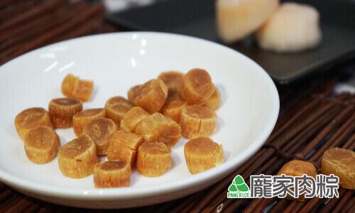 98-05包粽子高級食材干貝