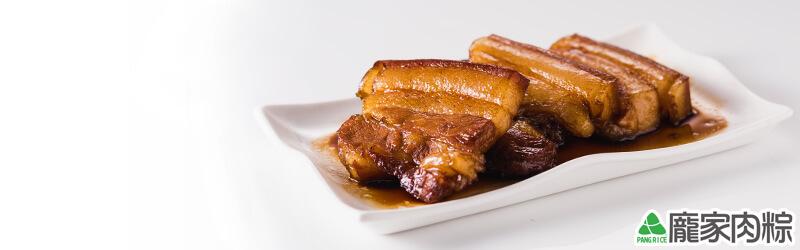 龐家肉粽-生豬溫體肉SGS檢驗報告,不含瘦肉精、氯黴素以及動物用藥