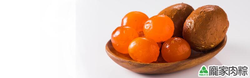 龐家肉粽-傳統紅土鹹蛋黃