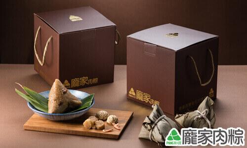 龐家栗香櫻花蝦大干貝粽、龐家養生紅藜黑米粽高級粽子禮盒