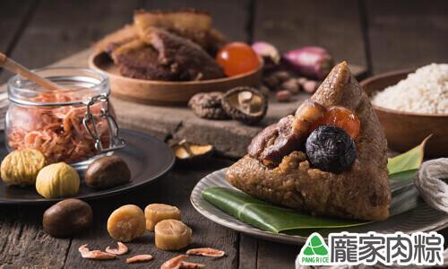 龐家栗香櫻花蝦大干貝粽