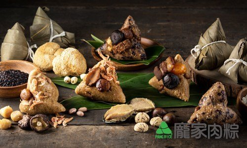 130-01龐家肉粽新口味介紹