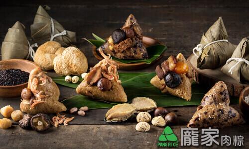 龐家肉粽五福禮盒