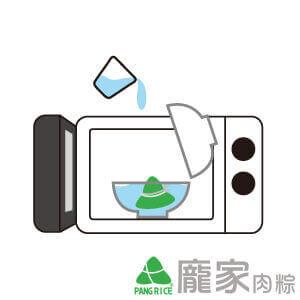 粽子微波爐加熱-在碗內加入水蓋起來