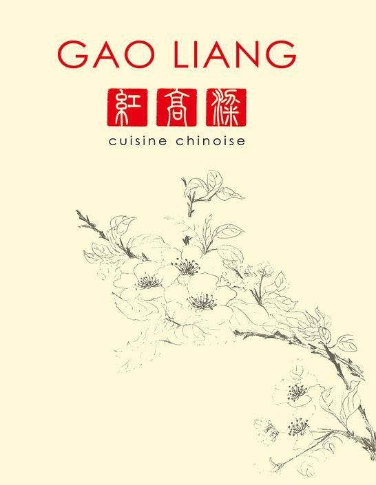 Carte menu du restaurant Gao Liang Sorghho Rouge d'Issy les Moulineaux