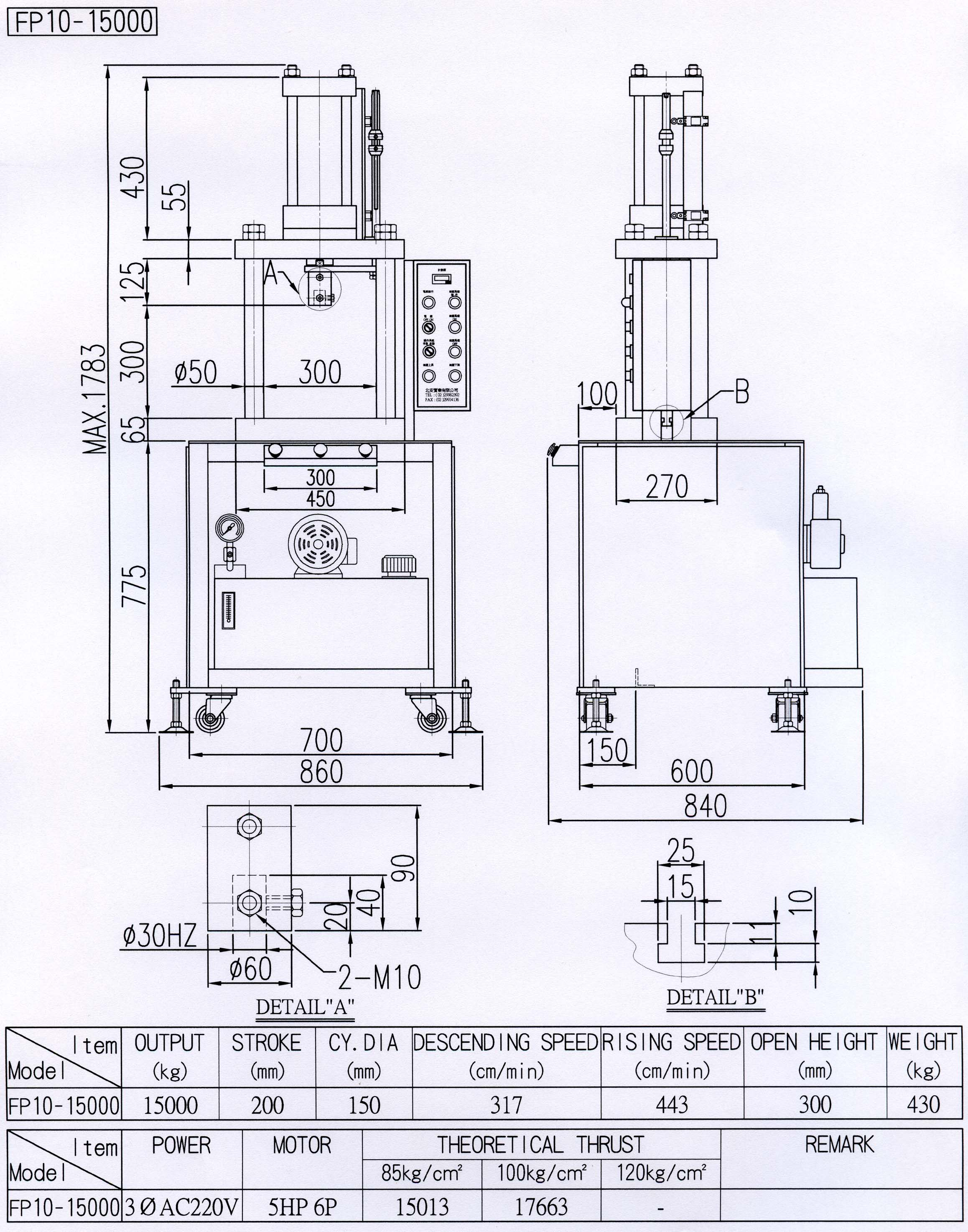 Hydraulic Press Schematic