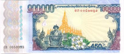 100000 Lao kip
