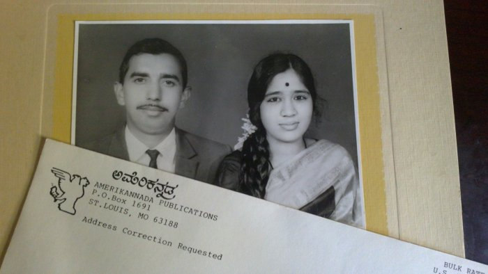 An Amerikannada envelope and my parents' wedding photo