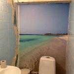Wow denna toalett blir underbar när den är klar
