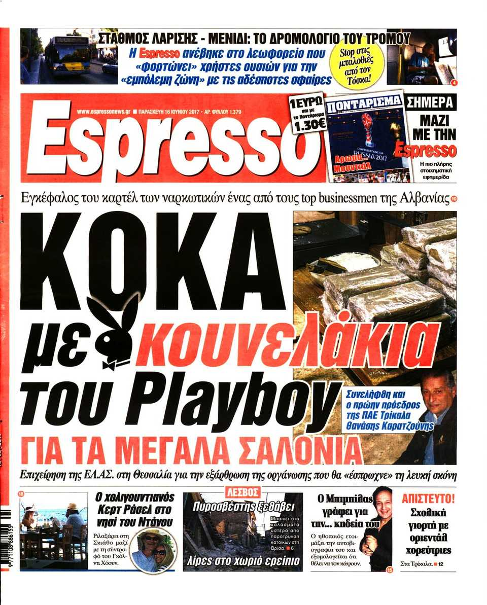 ekspress greke biznesmen shqiptar
