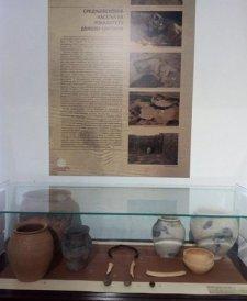 izlozba arheologija