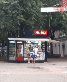 moj kiosk