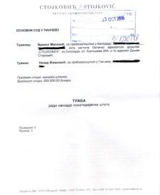 Živković