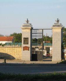 evangelsiticko groblje