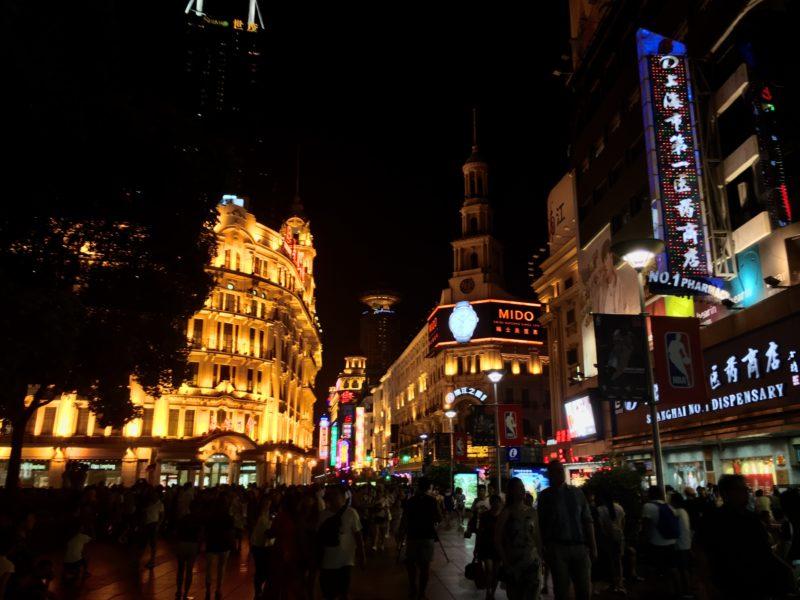 top 5 des endroits à visiter à Shanghai, east nanjing road
