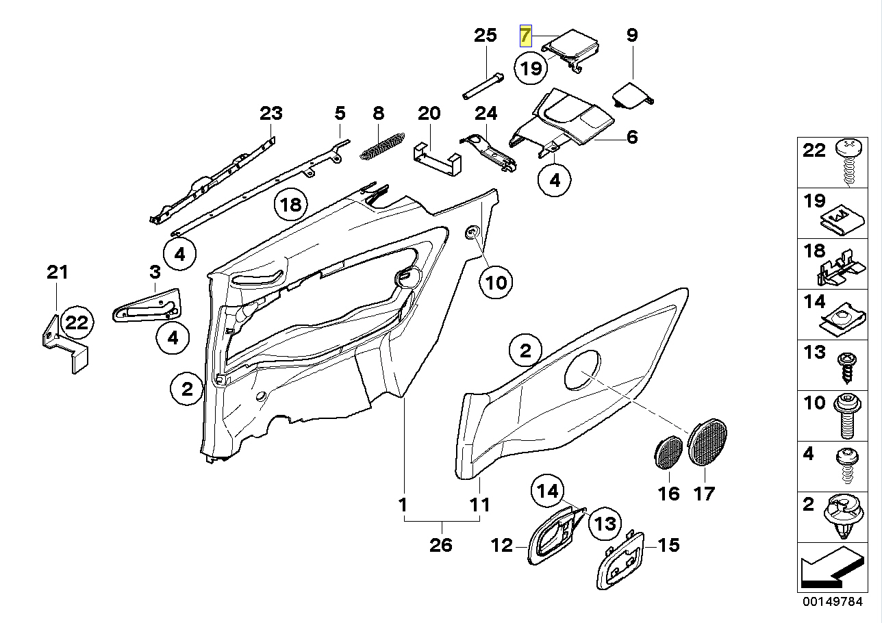Bmw E36 Convertible Interior Rear Lh Cover Trim