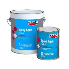 Κraft Epoxy Paint Aqua