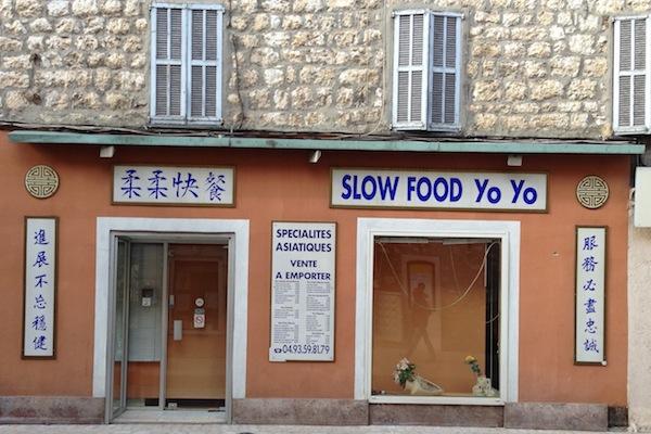 курьез: Slow Food 快餐