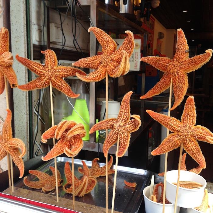 Жареные морские звезды