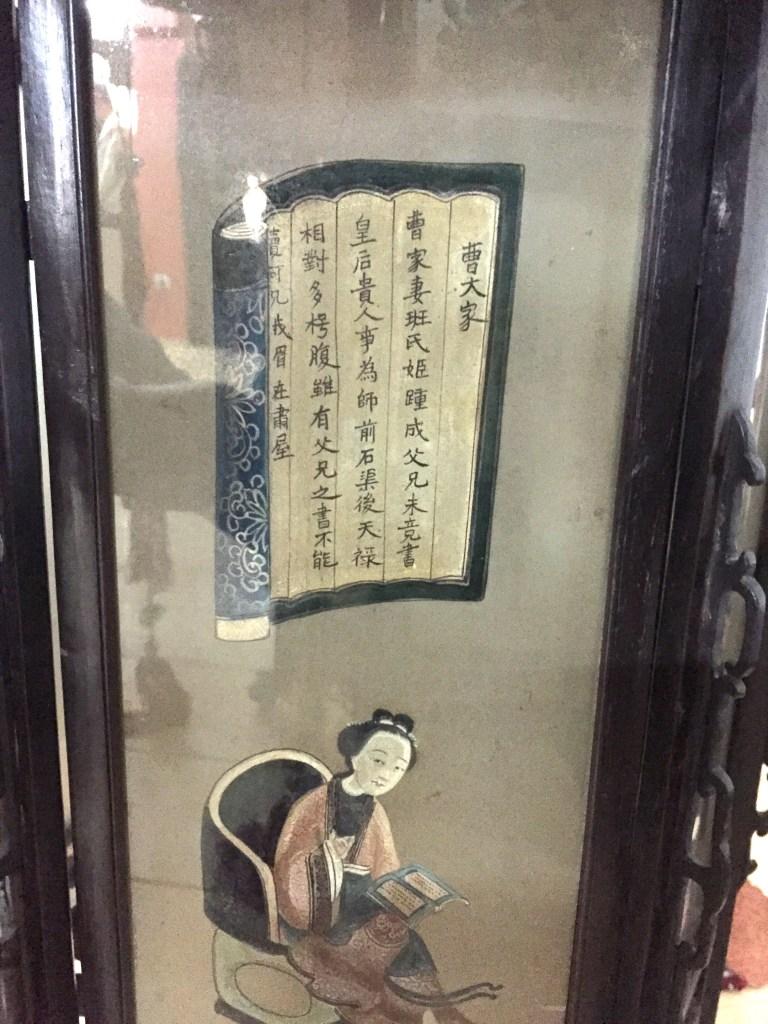 Лампа из Этномузея: Бань Чжао