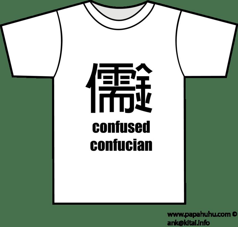 confused confucian