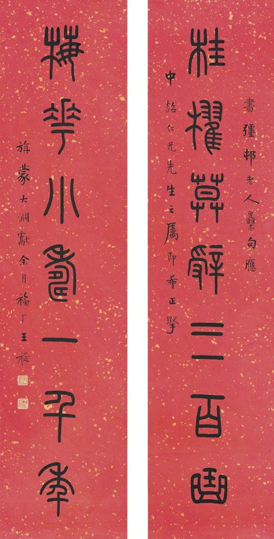 桂櫂莫辭三百曲,梅花小壽一千年