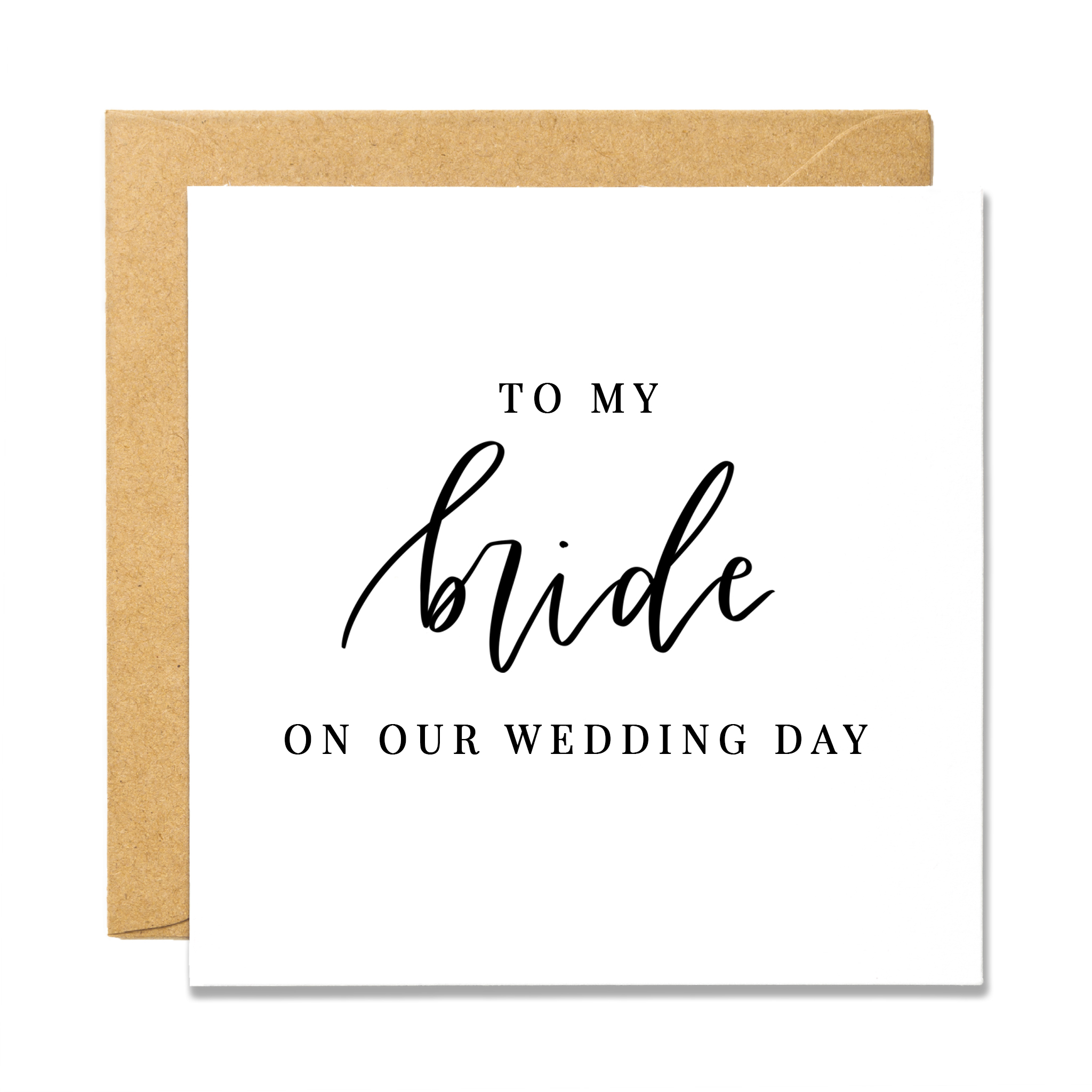 To My Bride